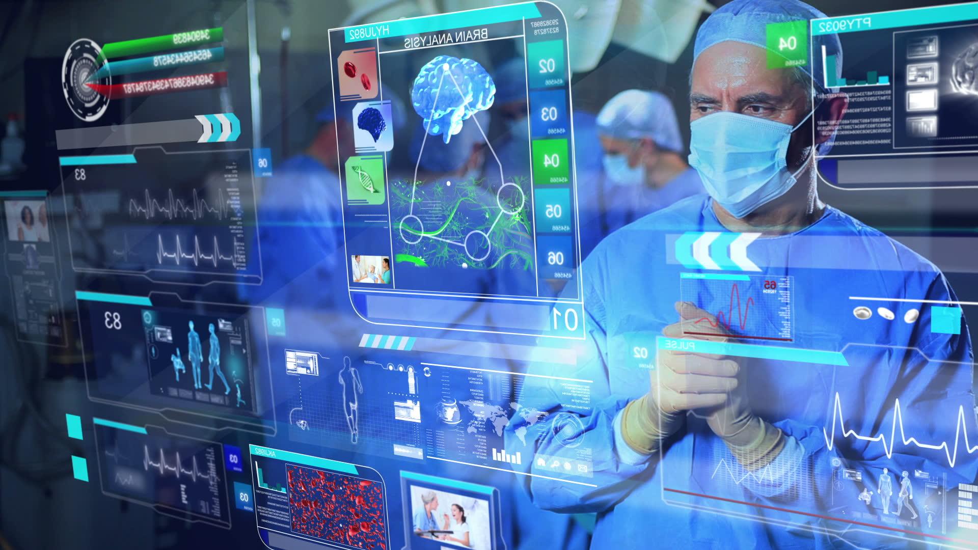 Sveikatos technologijos